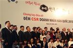 Dae Sun Viet Nam participated SCR Korean Businessman Night